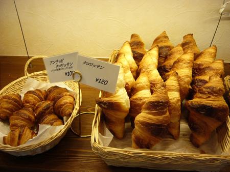 Plain croissant & Anchovy croissant