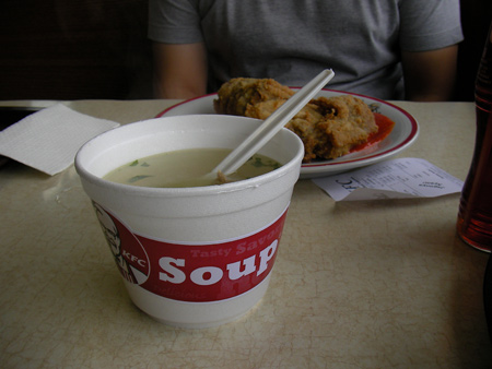 KFC Soup