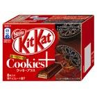 Cookies Plus