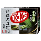 Itoh-en (a Kind of Japanese Green Tea Brand)
