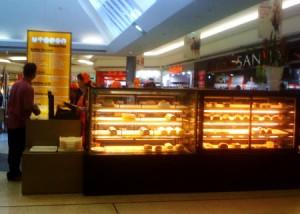 Utopia Bakery