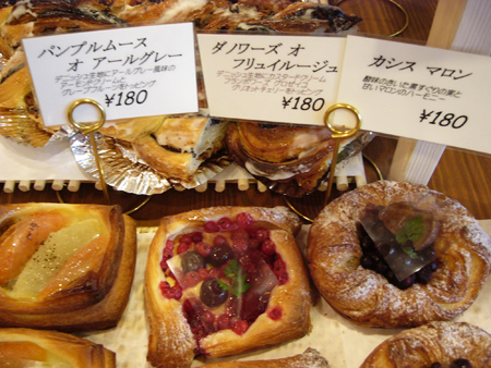 Danishes with fruits