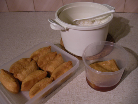 What you need to make Inari