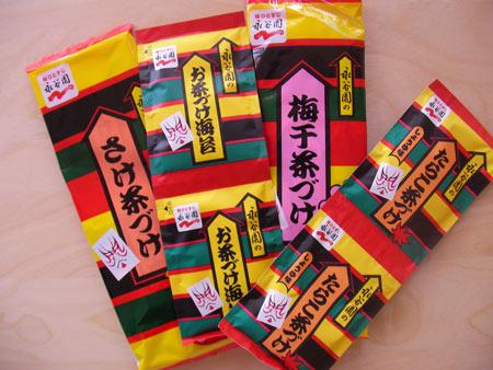 Nagatanien Brand Chazke Pack