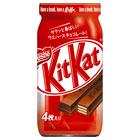 Kit Kat in Jar