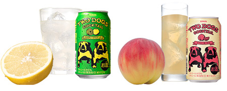 Classic Canned Cocktails