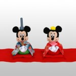 Micky and Minny