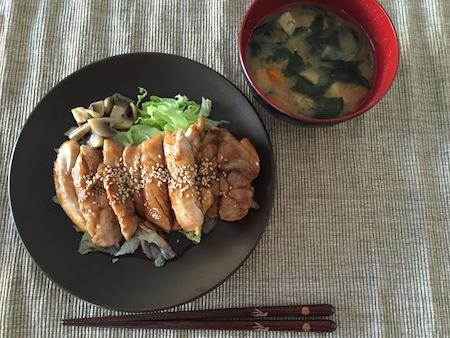 chli teriyaki chicken